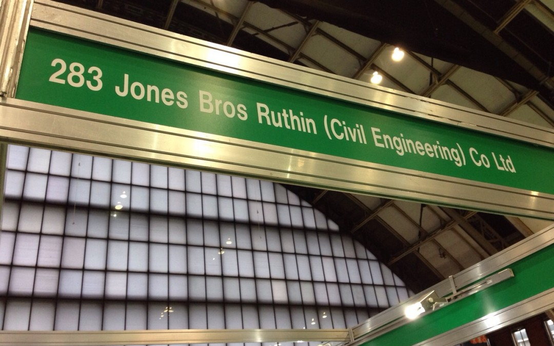 That's magic: Jones Bros steals show at RenewableUK 2011
